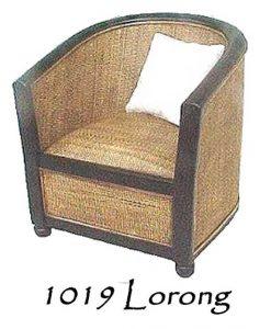 Lorong Wicker Arm Chair