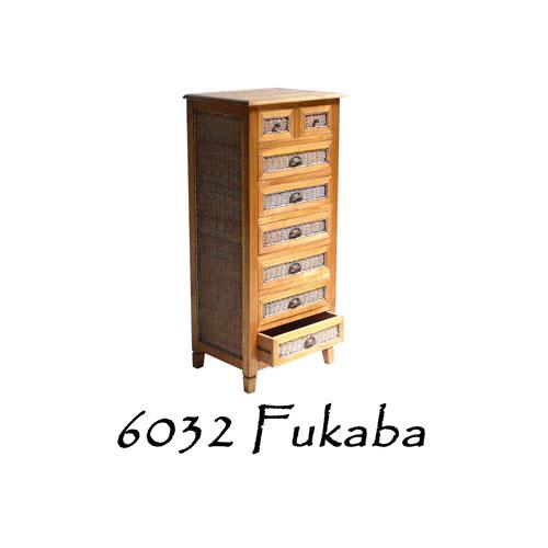 Fukaba Wooden Drawer