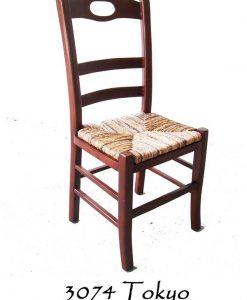 Tokyo Wicker Chair