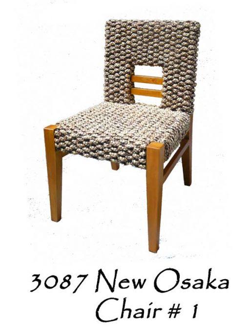 Osaka Wicker Dining Chair